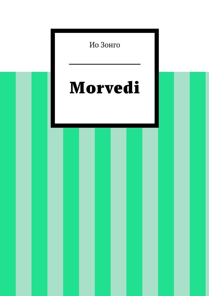 Morvedi