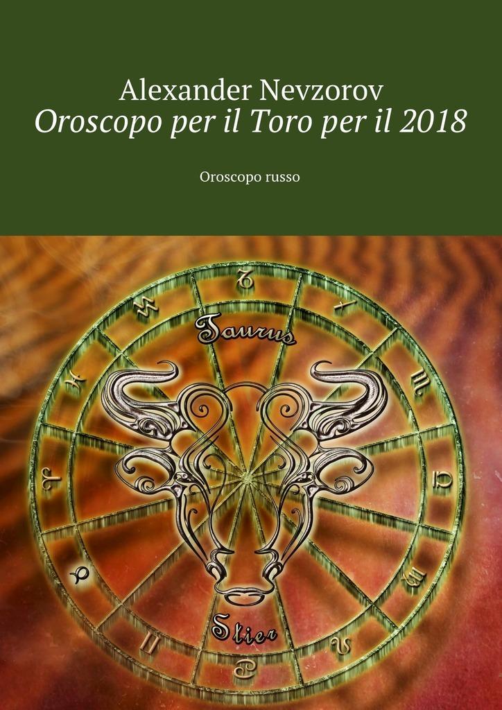 Oroscopo per il Toroper il2018. Oroscopo russo