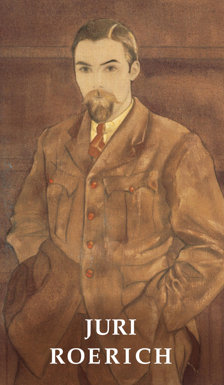 Juri Roerich