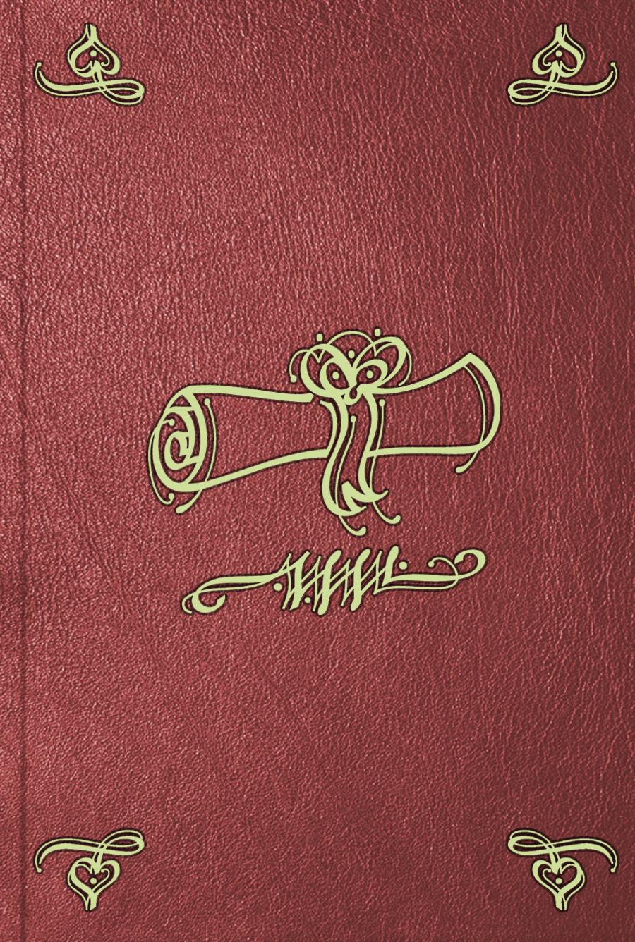 Указы: Состоявшиеся 1767 июля с 1 го генваря по 1 е число 1768 года