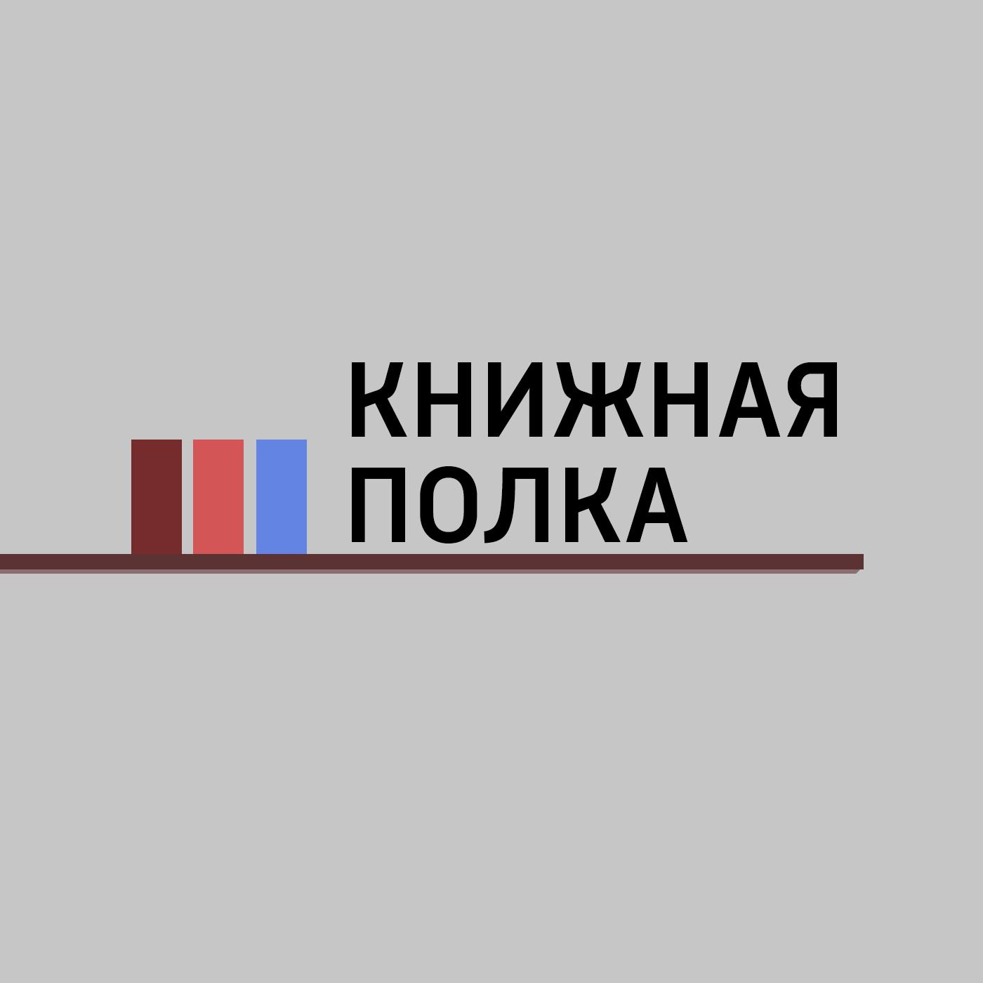 Международная книжная ярмарка Non/fictio№