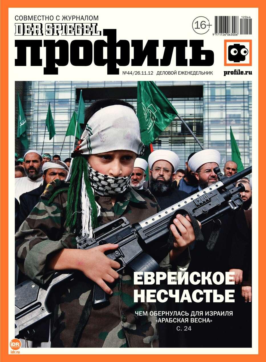 Профиль 44-11-2012