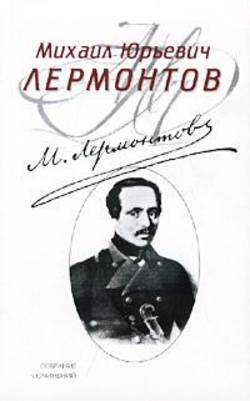 Книга Джюлио
