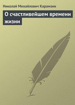 Сборник 2500 Задач Узорова Скачать Бесплатно