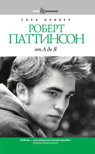 Быстрый реп русский читает девушка
