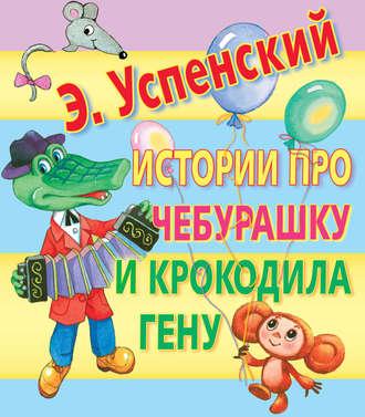 http://cv7.litres.ru/static/bookimages/10/28/86/10288679.bin.dir/10288679.cover_330.jpg