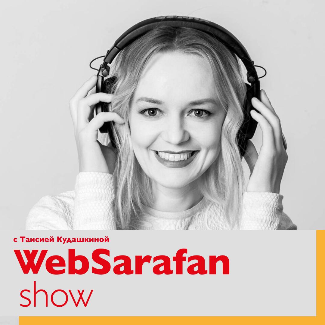 Валерий Домашенко: Как удваивать бизнес каждый квартал с помощью интернет-маркетинга