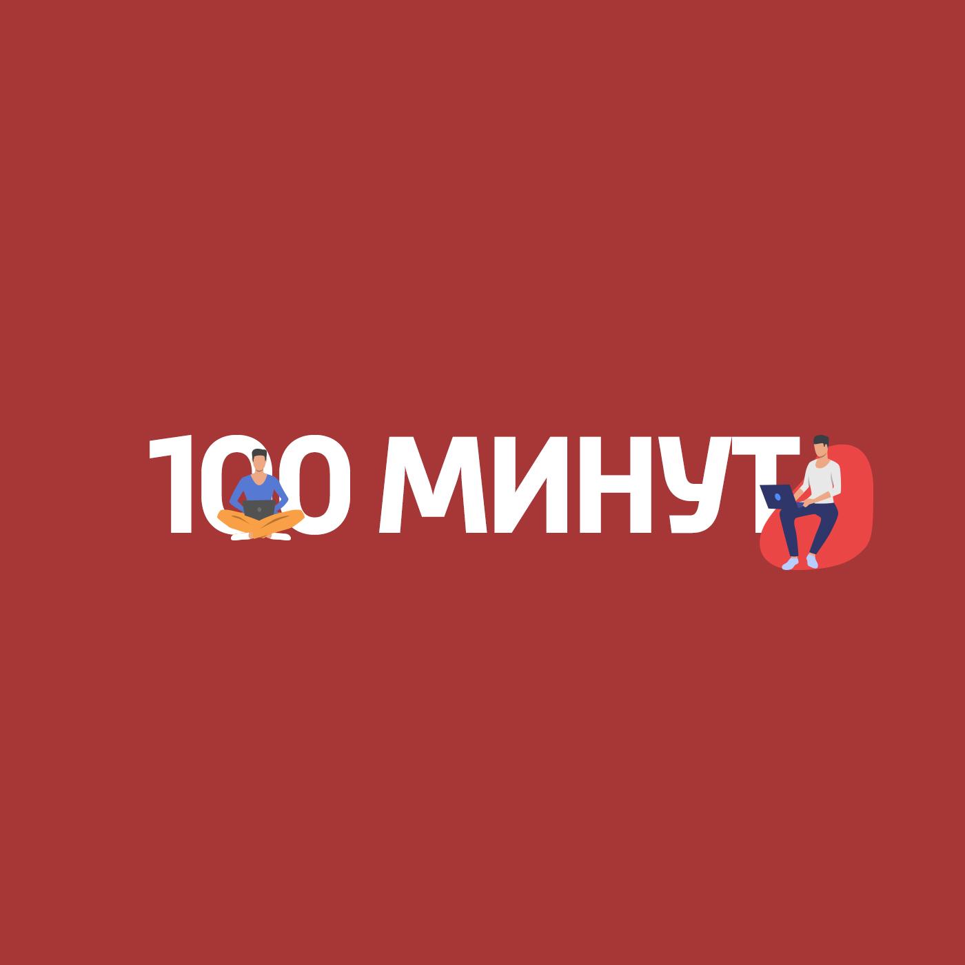 О Рунете. История становления Рунета