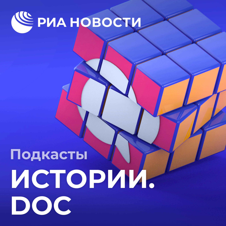Юрий Левитан, диктор Всесоюзного радио