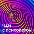 Психология соцсетей и диджитала. С Павлом Гуровым