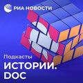 Во время обороны Москвы погибли все однокурсницы Татьяны Галкиной