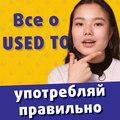 50 фраз на английском, которые должен знать каждый