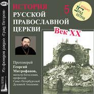 Лекция 5. «Декреты советской власти»