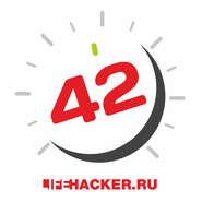 Убийца подкаста «42»