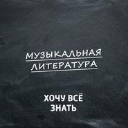 Георгий Свиридов. Патетическая оратория на стихи Маяковского