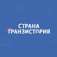 В аэропорту «Минск» впервые совершил посадку Танколет
