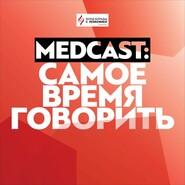 MedCast. Диагноз. Диагностика хронического лимфолейкоза