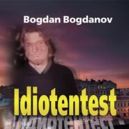 Идиотентест