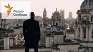 Лондон — мировая столица шпионажа - 30 мая, 2016