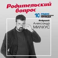 Директор школы Евгений Ямбург: Главный в школе - православный военрук?