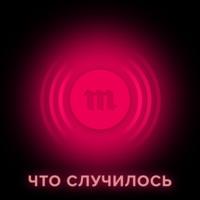 Леонид Волков — о том, как соратники Навального (пока политик находится в клинике) участвуют в выборах, чтобы создать вторую по влиянию политическую силу в стране