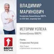 Станислав Логунов. SILA Project и бережливое производство