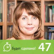 Светлана Бронникова: Как есть всё, что хочется, и не толстеть?