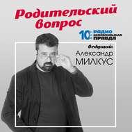 Почему школьников учат русскому языку по архаичным и скучным учебникам?