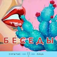 Писатель Александр Снегирев