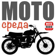 Тормозные байки от мотоциклистов в программе «Байки про байки и про байкеров».