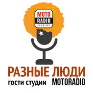 Композитор Сергей Слонимский на радио Фонтанка ФМ