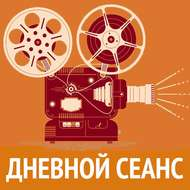 Музыка в кино и на телевидении