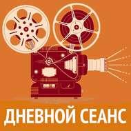 Петербургский медиафорум; The Beatles; фильмы-юбиляры