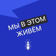 Выпуск № 30 s05 — Мэкнем, бахнем!