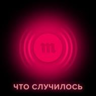 В Испании хотят раздавать гражданам деньги из-за коронавируса. В России власть предпочитает «не палить резервы». И это объяснимо!