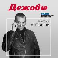 Взгляд, Тема, КВН: Любимые телепрограммы перестройки и постсоветского периода