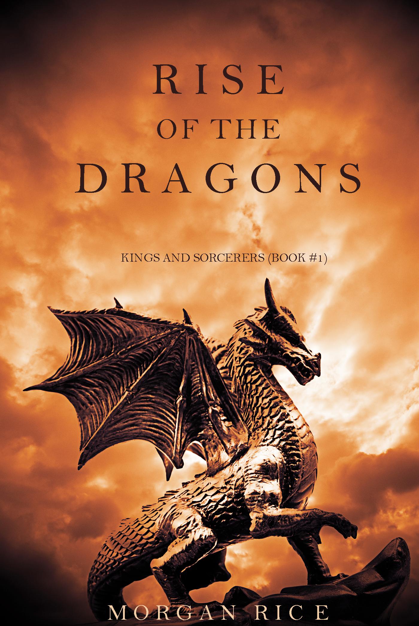 Морган Райс Rise of the Dragons