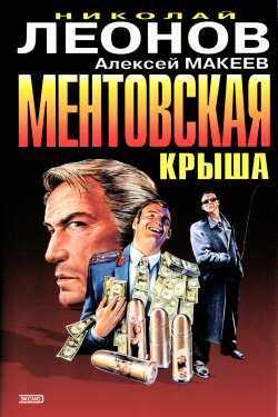 Николай Леонов Потерянный родственник николай леонов дилемма
