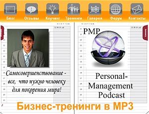 Дмитрий Потапов Миссия: что это такое и как этим пользоваться в России? цены онлайн