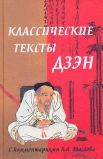 Отсутствует Классические тексты дзэн alcasta m33 7x17 5x114 3 et45 d60 1 bkf