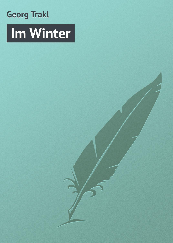 Georg Trakl Im Winter аджна божевильна 33 рифмооткровения