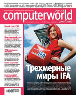 Журнал Computerworld Россия № 28/2009