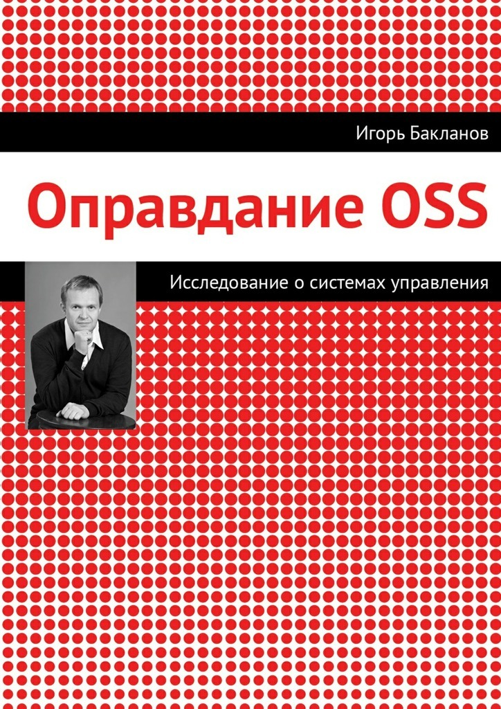 Игорь Бакланов ОправданиеOSS rotary encoder oss 02 2mc