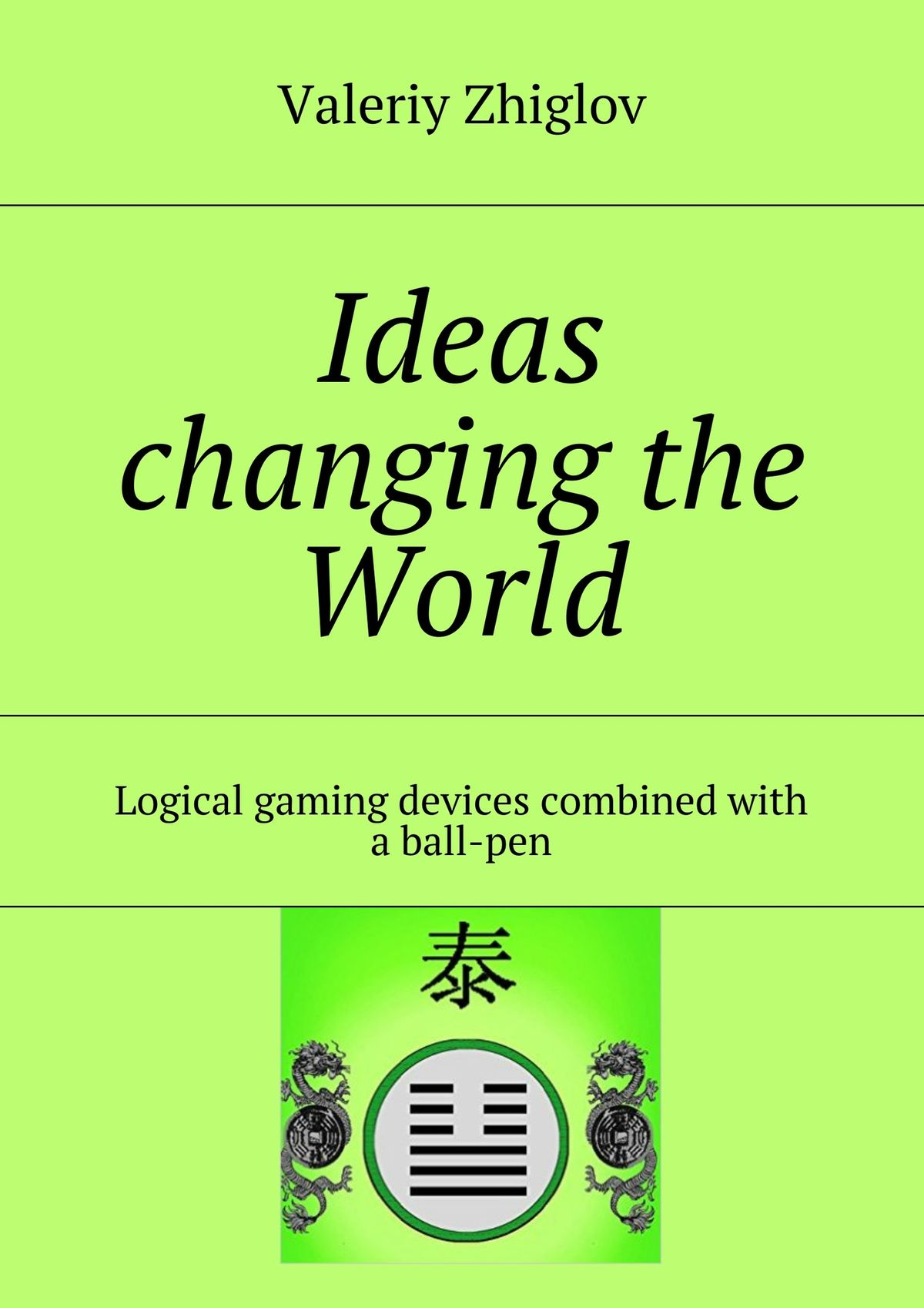 лучшая цена Valeriy Zhiglov Ideas changing the World. Logical gaming devices combined with a ball-pen