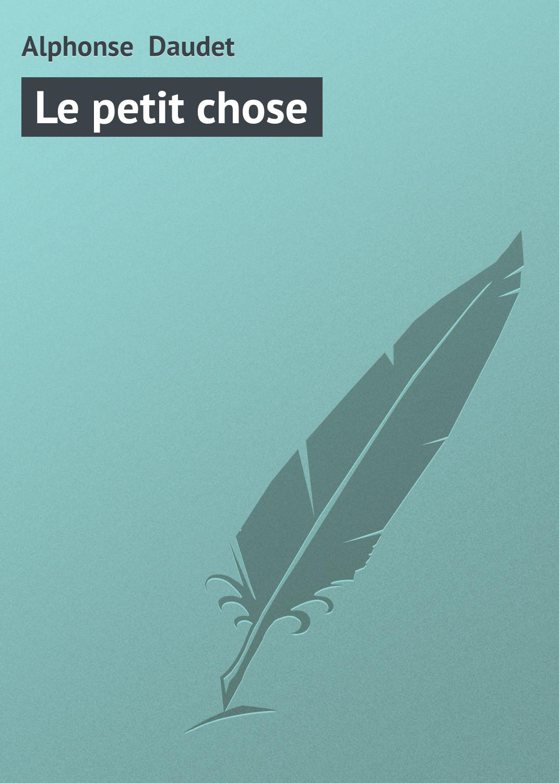 Альфонс Додэ Le petit chose the editor пиджак