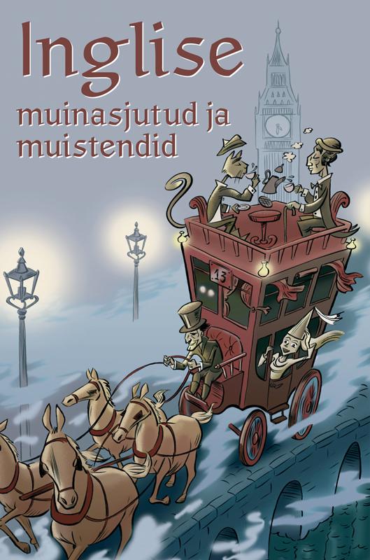 Tiia Krass (tõlkija) Inglise muinasjutud ja muistendid цена в Москве и Питере
