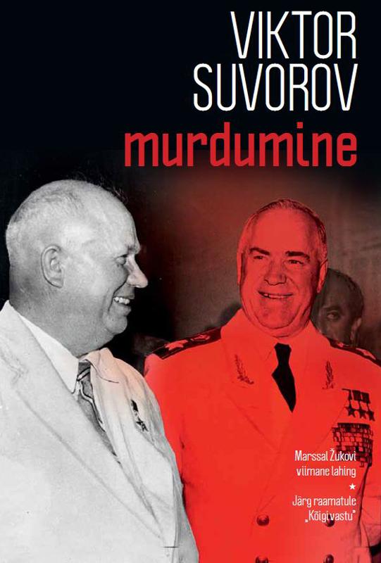 Виктор Суворов Murdumine все цены
