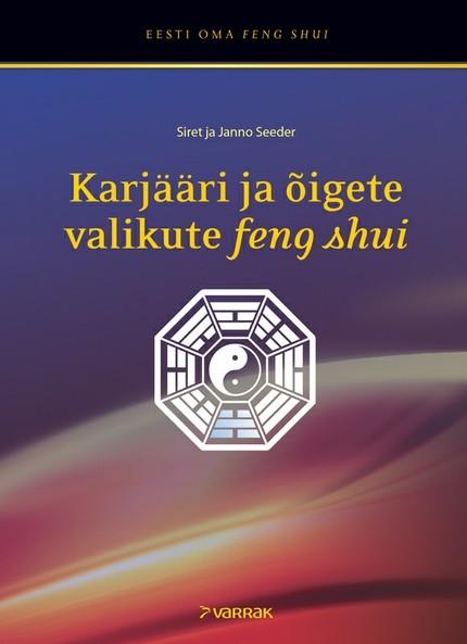 Janno Seeder Karjääri ja õigete valikute feng shui anthony robbins ärata endas hiiglaslik vägi kuidas hetkega haka