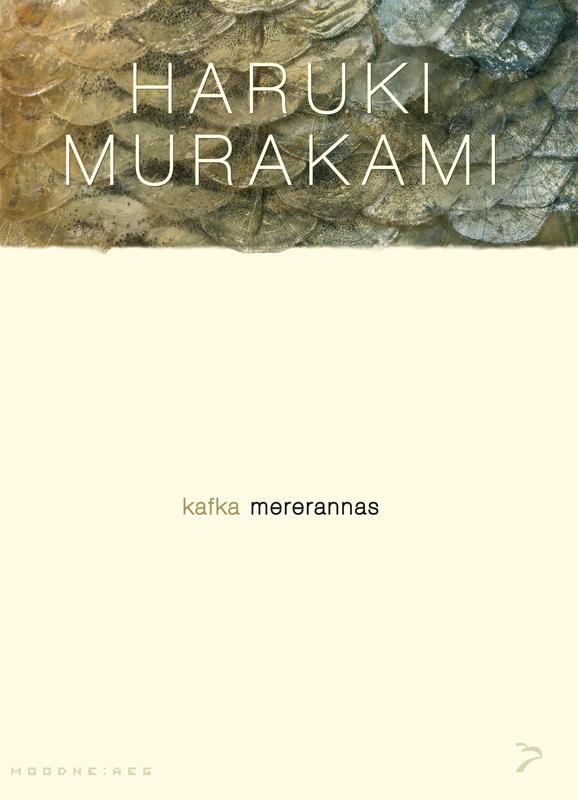 Харуки Мураками Kafka mererannas kafka on the shore