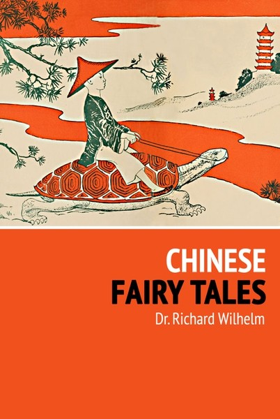 Richard Wilhelm Chinese Fairy Tales цена